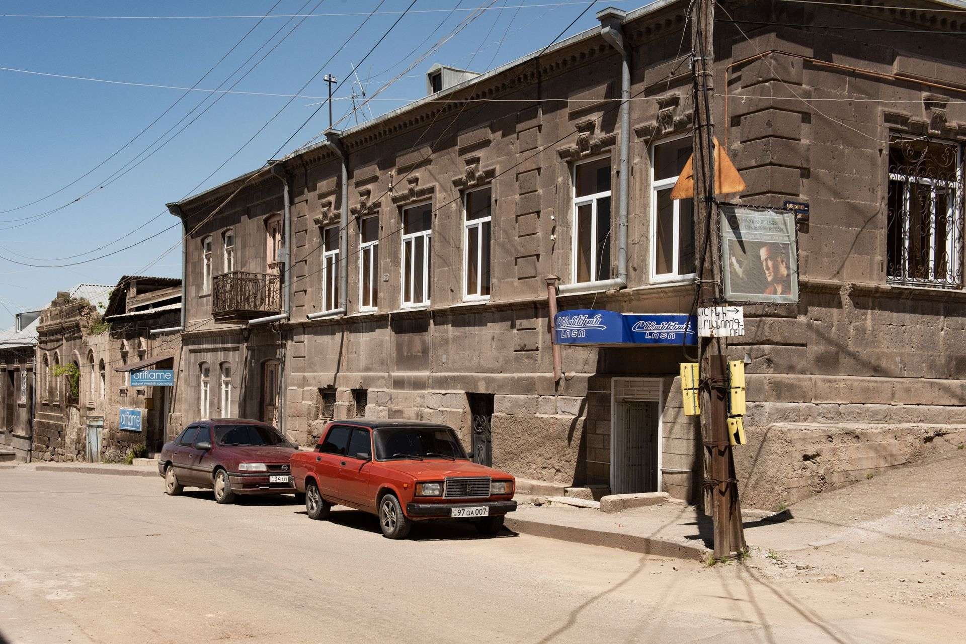 Gyumri City, Kumayri