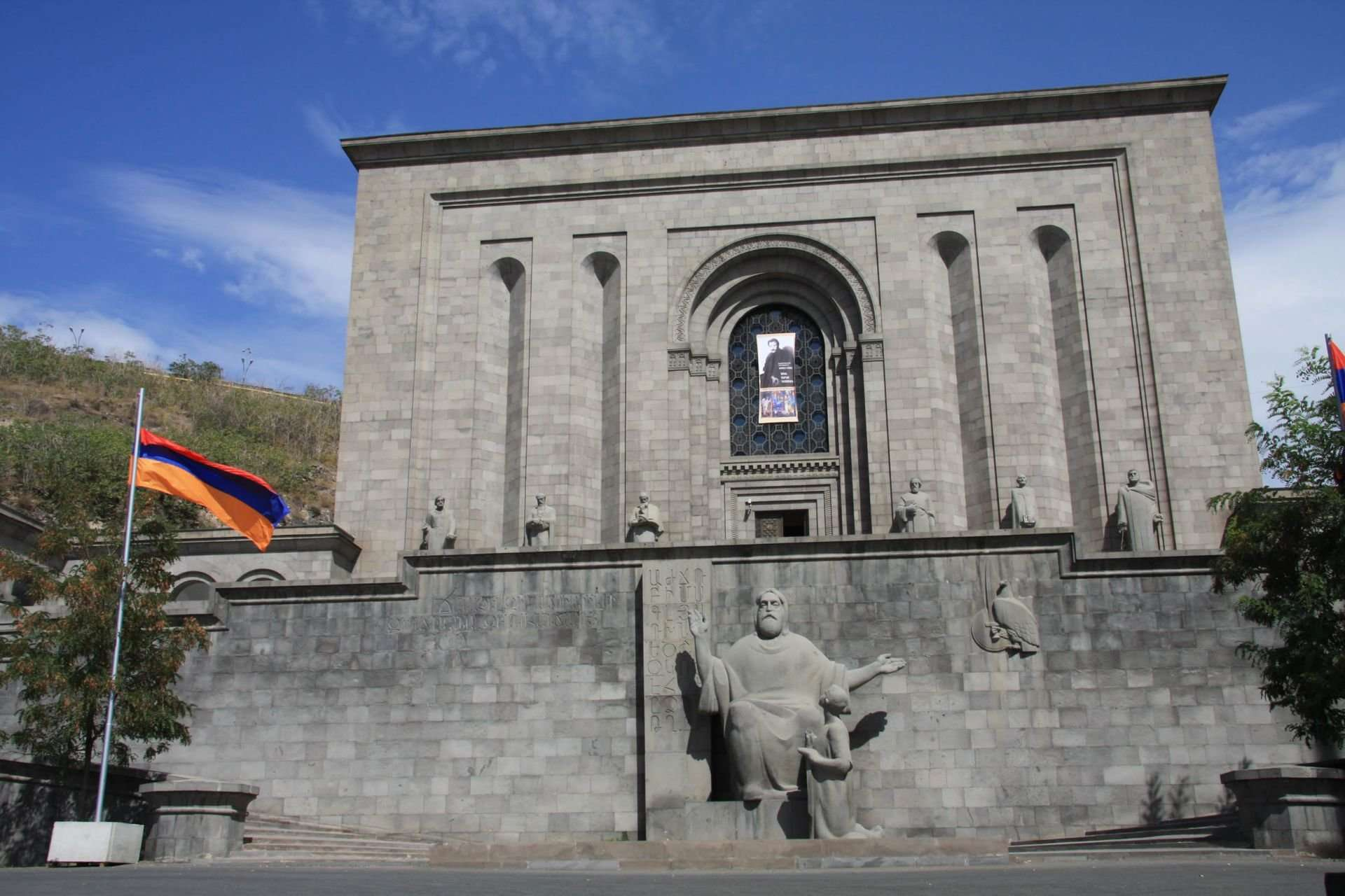Matenadaran Museum, Matenadaran, Mesrop Mashtots Institute of Ancient Manuscripts